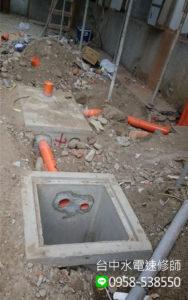 堵塞維修服務-排水溝-台中水電速修師