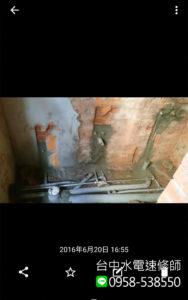 堵塞維修服務-廚房-台中水電速修師