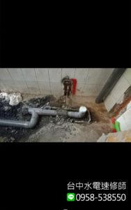 堵塞維修服務-浴室排水管-台中水電速修師