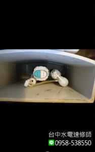 漏水維修服務-馬桶-台中水電速修師