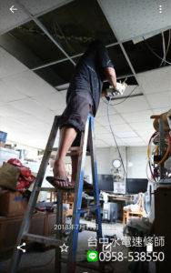 漏水維修服務-通道-台中水電速修師