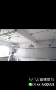 漏水維修服務-樓地板-台中水電速修師