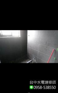 漏水維修服務-浴室-台中水電速修師