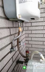 熱水器更換-水電維修-台中水電速修師