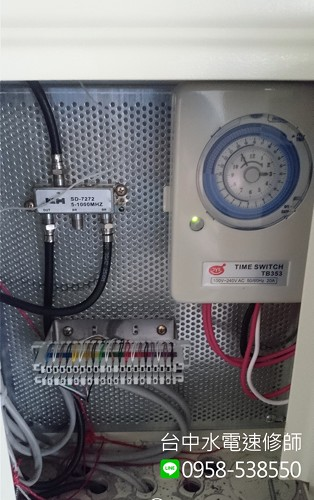 配電維修-水電維修-台中水電速修師