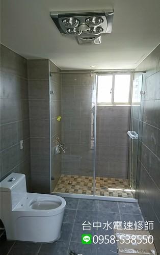 浴室乾濕分離整修-台中水電速修師