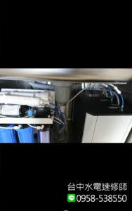 其他水電維修服務-淨水器-台中水電速修師