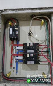 其他水電維修服務-重新配電-台中水電速修師