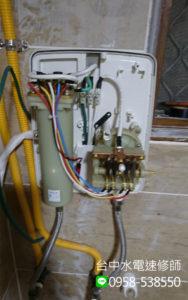 其他水電維修服務-配電維修-台中水電速修師
