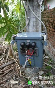 其他水電維修服務-配電整理-台中水電速修師