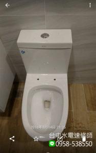水電維修價目表-馬桶-台中水電速修師