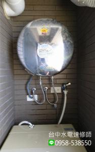 水電維修價目表-熱水器-台中水電速修師