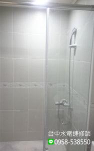水電維修價目表-乾濕分離-台中水電速修師