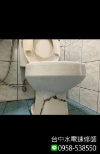 馬桶破裂換新a-台中市南區-水電維修案例-台中水電速修師
