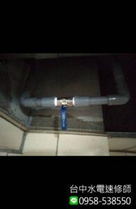 止水開關更換管路修改-台中市西區-水電維修案例-台中水電速修師