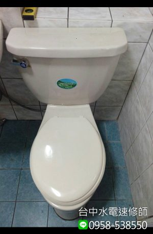 馬桶破裂換新b-台中市南區-水電維修案例-台中水電速修師