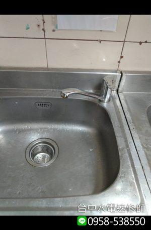 更換流理台水龍頭-台中市西屯區-水電維修案例-台中水電速修師
