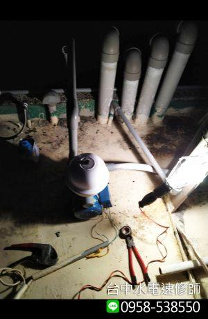 假日更換大井4分之1馬力的加壓馬達-台中市西屯區廖小姐-水電維修案例-台中水電速修師