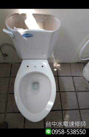 安裝和成馬桶-台中南屯區賴小姐-台中水電速修師