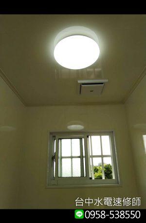 安裝浴廁排風機led燈-南投草屯張先生-台中水電速修師