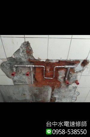 抓漏管路修改-台中市西區-水電維修案例-台中水電速修師